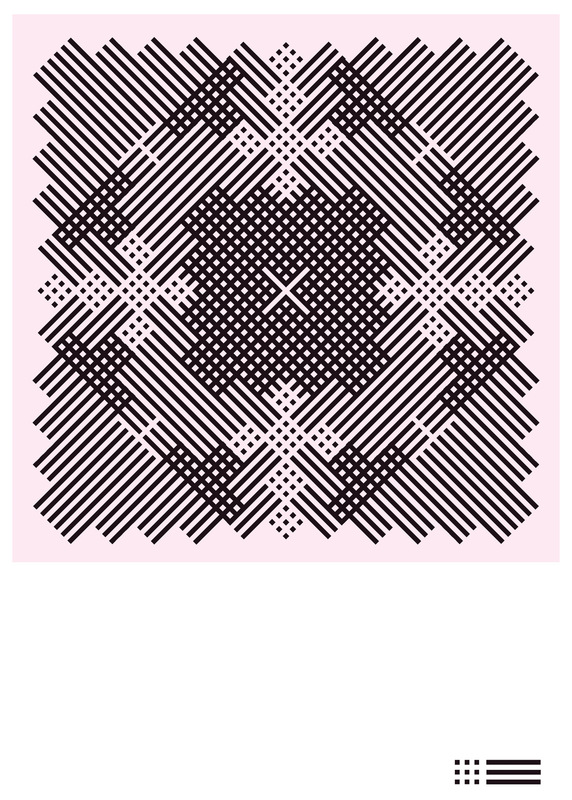 Kate Moross - Ditto Press print 2010
