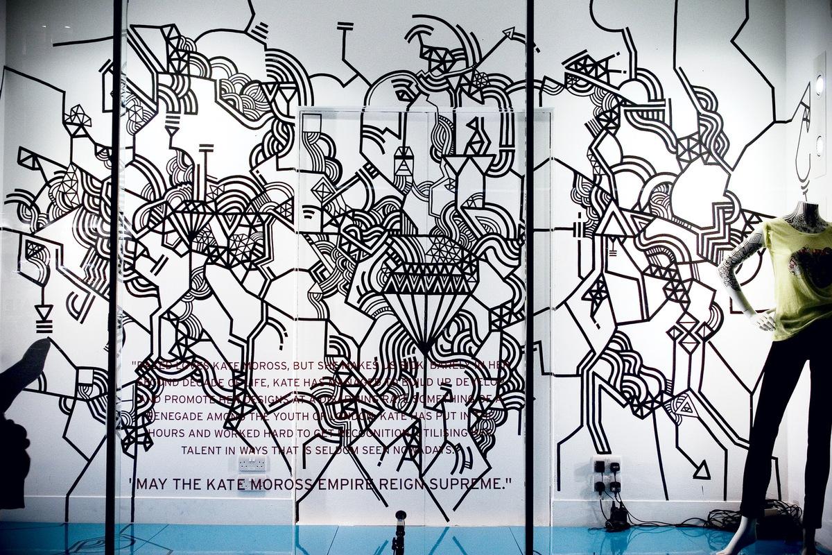 Kate Moross - Topshop Oxford Street Mural 2008
