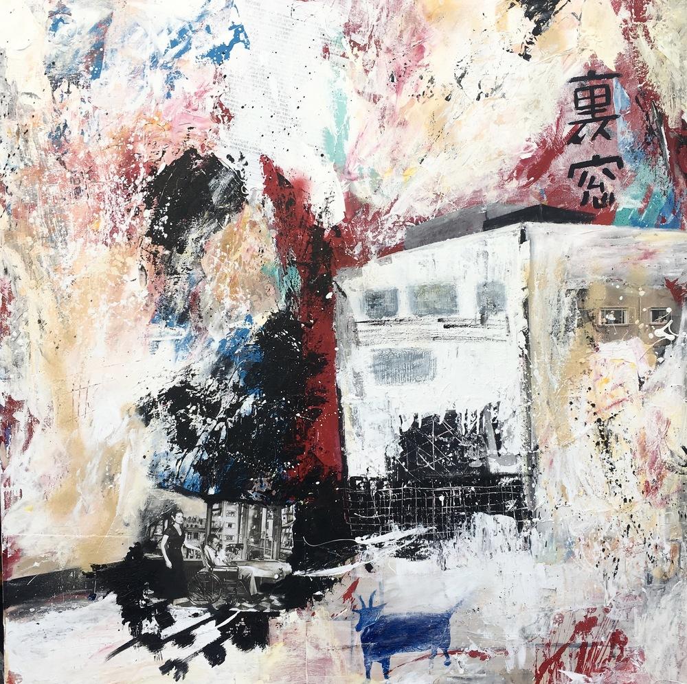 Alexander Ekman Sinclair - ART - A Different Rear Window