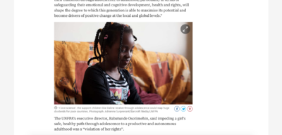 Adrienne Surprenant - The Guardian / UNFPA (2016)