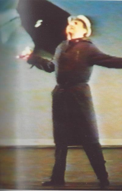 """Peter Stax - Juni 1993, """"A Walk through Musicalland"""""""