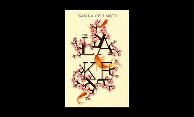 A. Kakolyris Graphic Design - The Lake Banana Yoshimoto