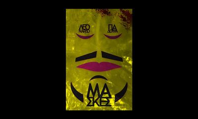 A. Kakolyris Graphic Design - les mascaras Leonardo Padura
