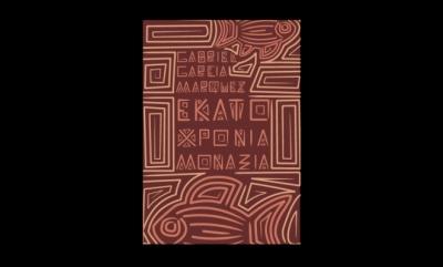 A. Kakolyris Graphic Design - One hundred years of solitude Gabriel Garcia Marquez
