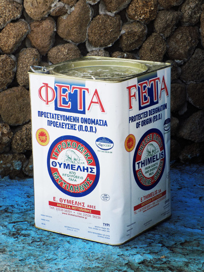studio svart ateljé vit - Used tin thump of feta cheese