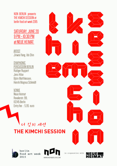 food art week - THE KIMCHI SESSION