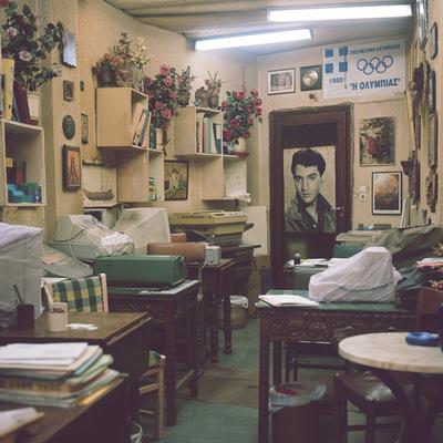 Dora Papanikita - The Devaluation of Craftsmanship