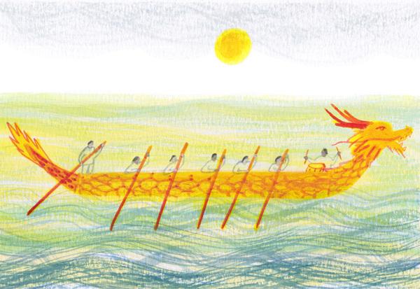 Rhiannon Parnis - Dragon Boat Race