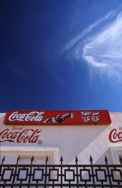 Art Photography - Coca Cola, Sinai.