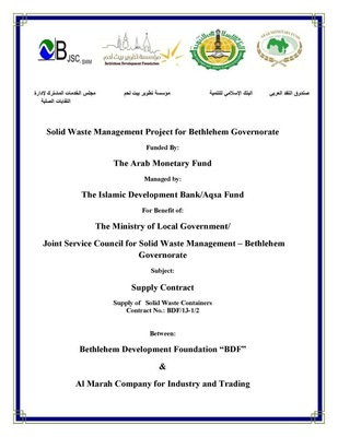 Bethlehem Development Foundation - Solid Waste Management Project