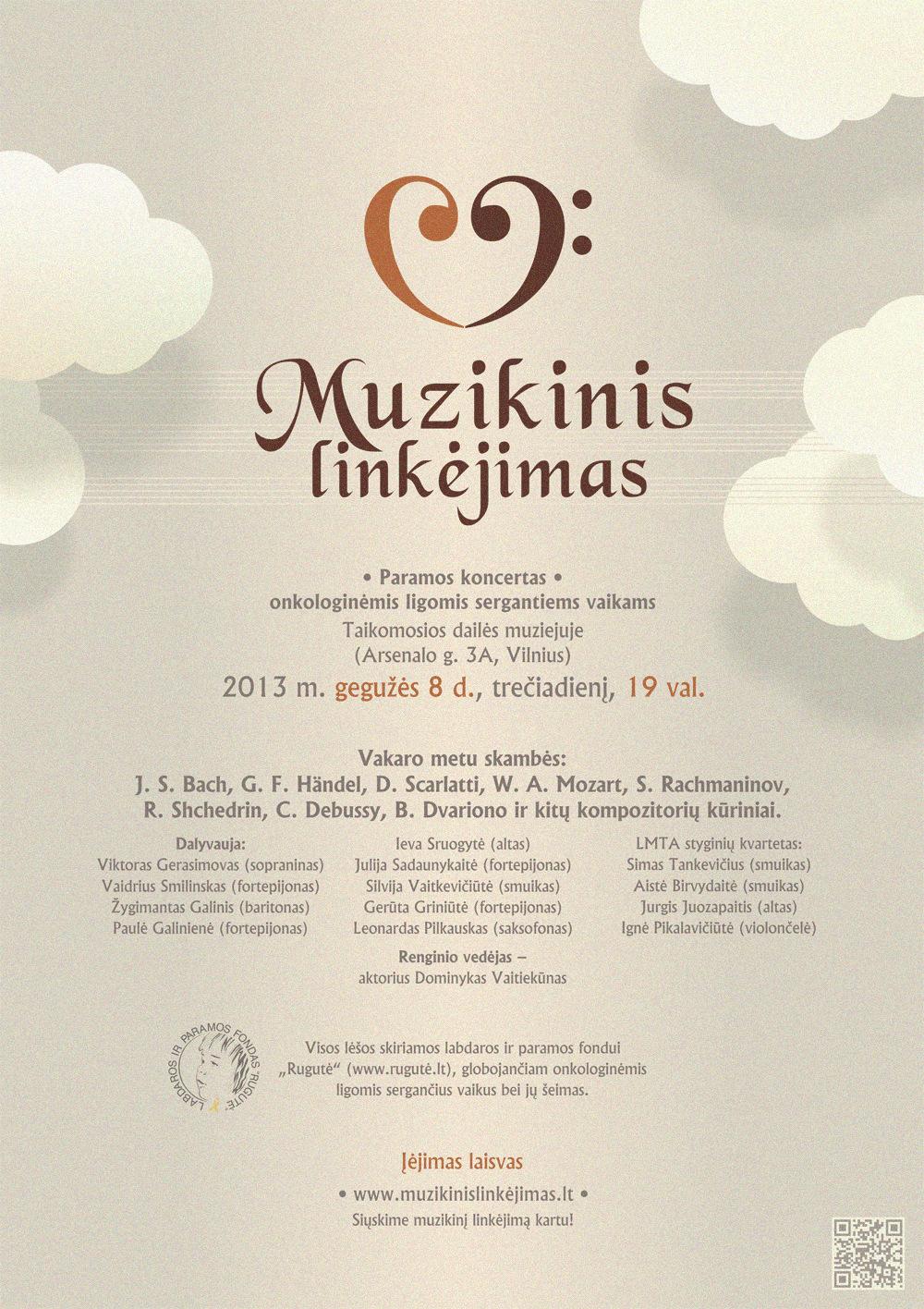 Vaidone Dabriškaite - Muzikinis linkėjimas | plakatas