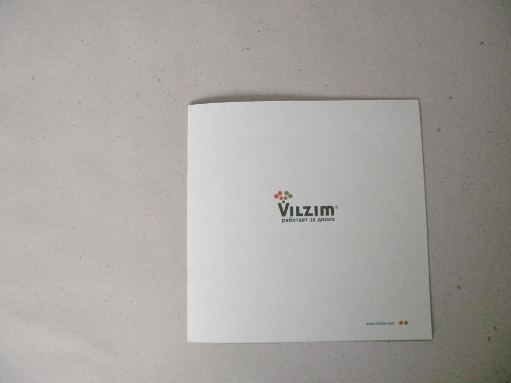 Vaidone Dabriškaite - Vilzim | bukleto dizainas