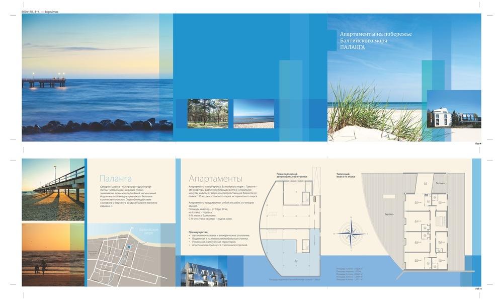 Vaidone Dabriškaite - Palangos apartamentai | brošiūra