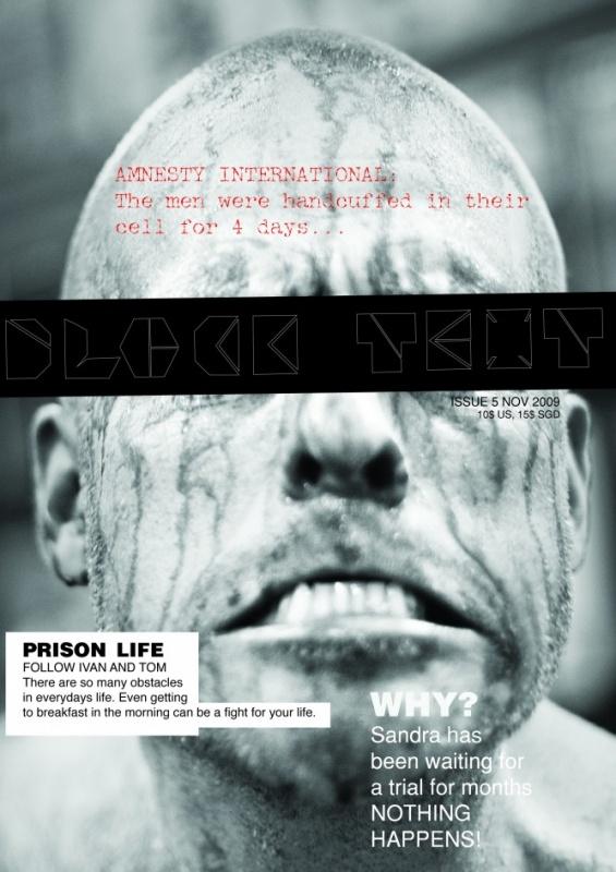 MRS K Inspirebeinspired - Block Text Prison Magazine