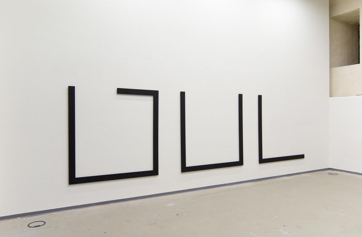 Philipp Valenta - State of the Art 8, Cubicle, University of Hildesheim