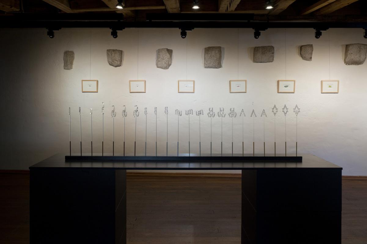 Philipp Valenta - Too Big To Fail, Galerie Waidspeicher, Kunstmuseen Erfurt
