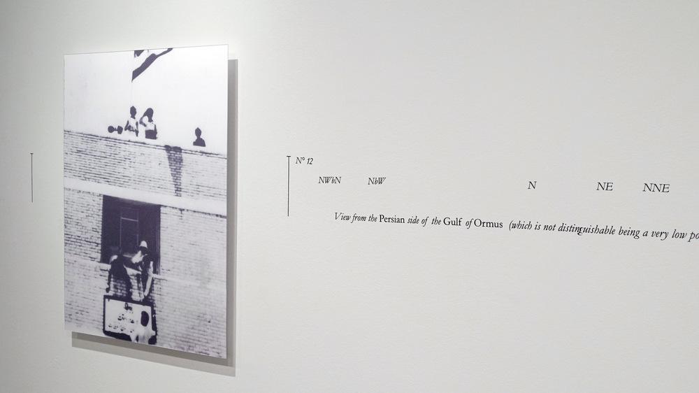 Rouzbeh Akhbari -