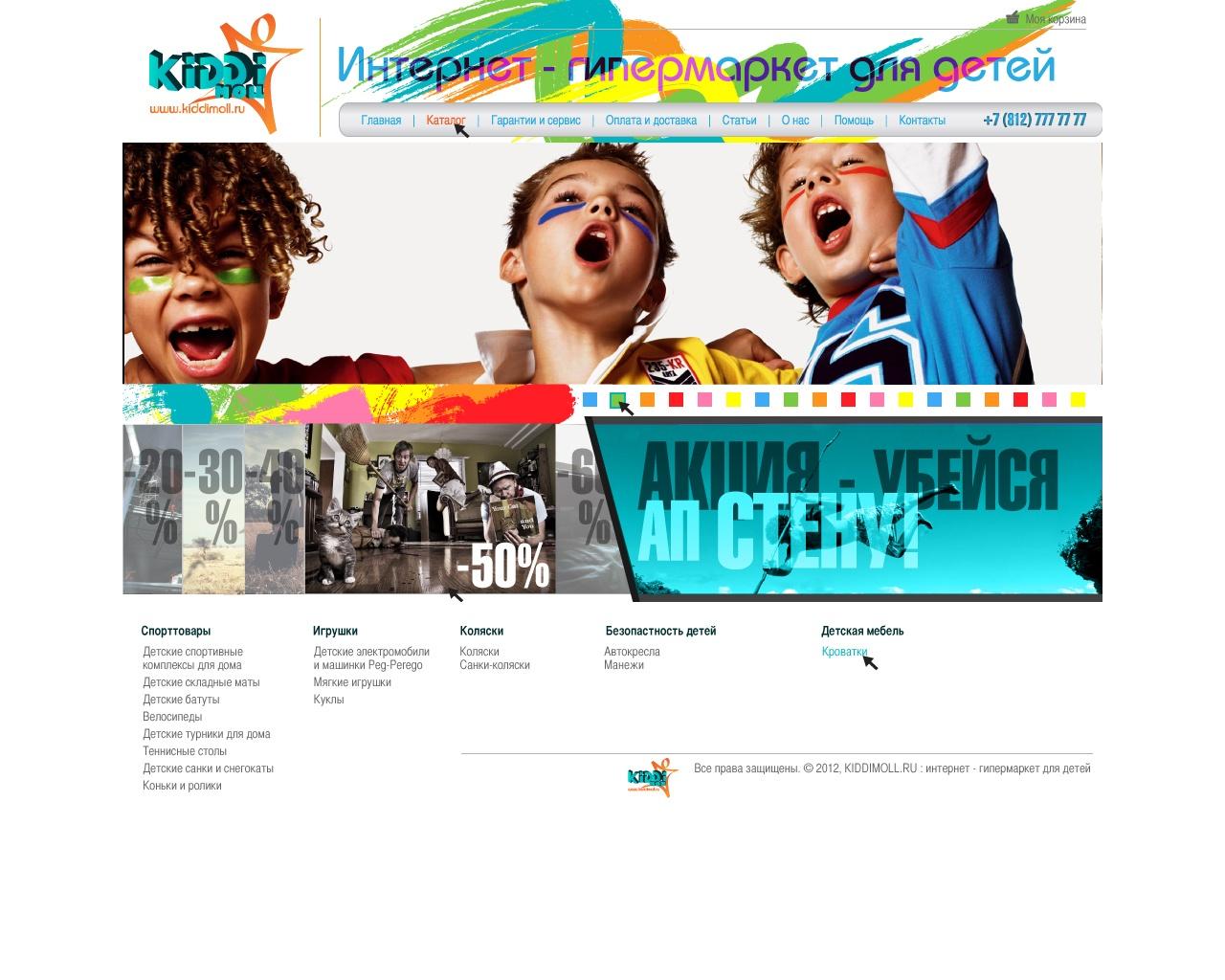 _hed - the Web Designer -