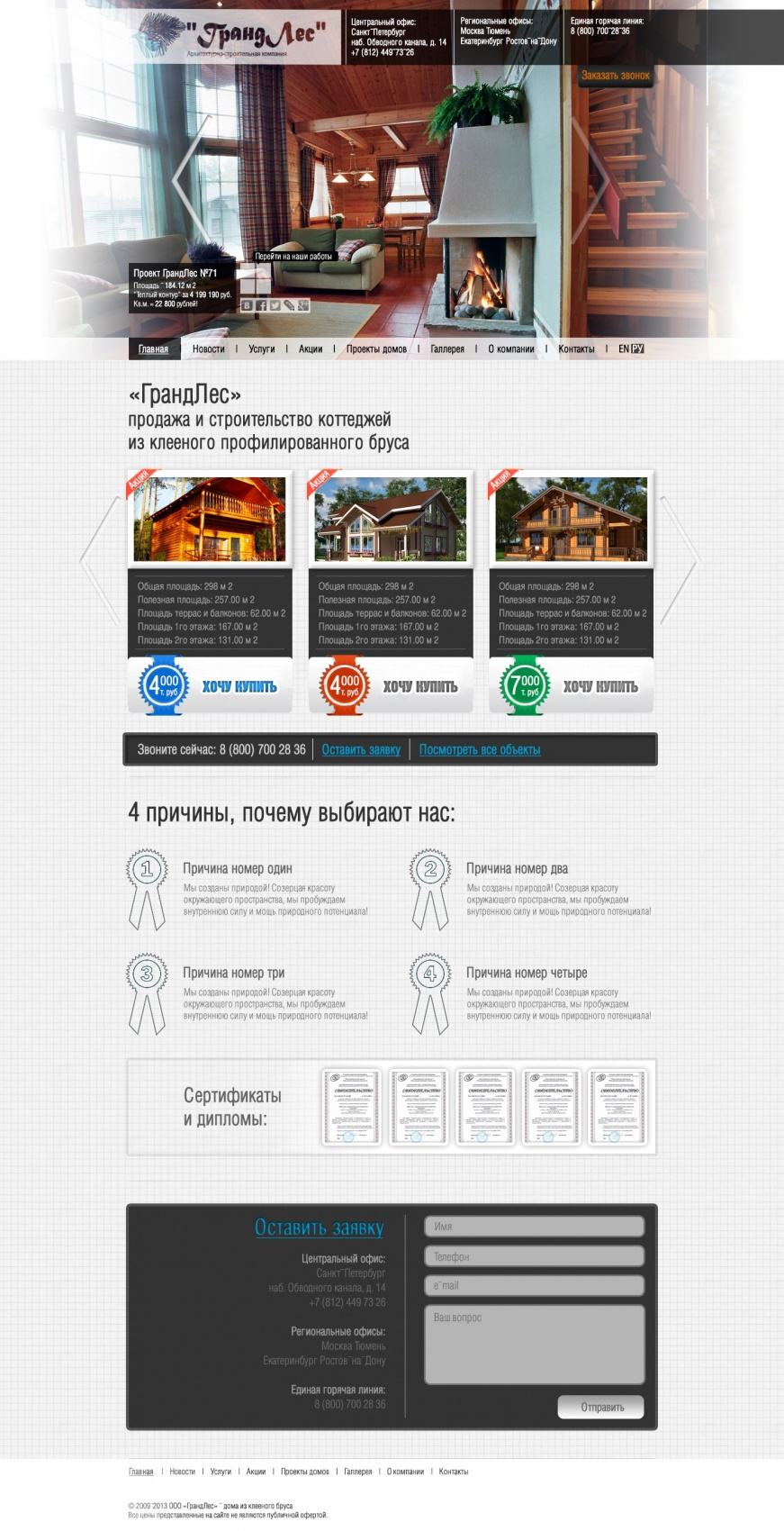 _hed - the Web Designer -