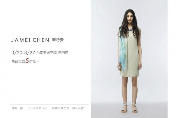 Anew-Chen Visual Integration -