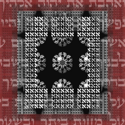 Martin Mendelsberg | Designer | Educator - Holocaust Carpet