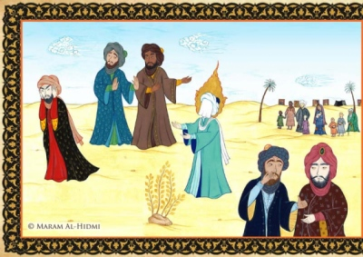 Maram Al-Hidmi -