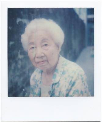 Rina Nakano -