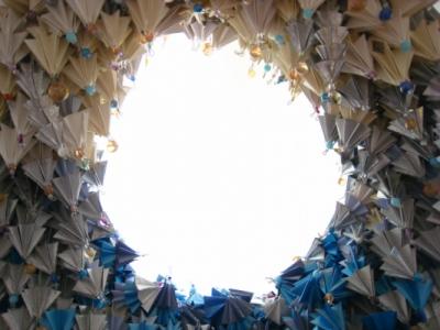 papier plié par Nobuko MURAKAMI - Ciel -détail-