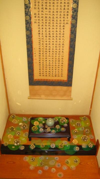 papier plié par Nobuko MURAKAMI - La sainte famille 2009