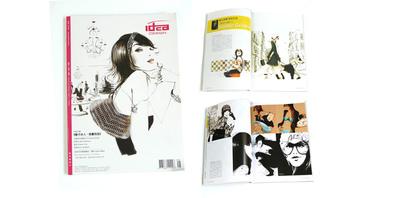 Sophie Griotto Illustration - Parution dans Idea Design 2005