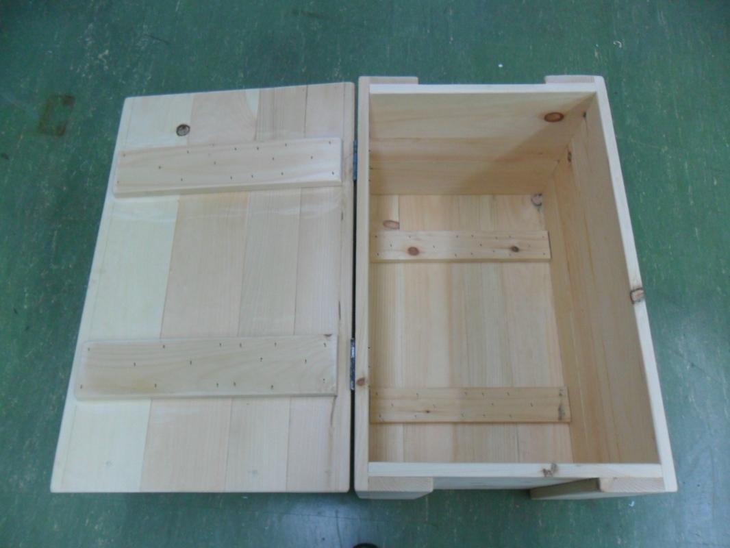 Tewksbury Arts - Crate Inside