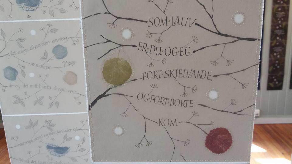 Firingan Kalligrafi - Utstillingsrommet 2