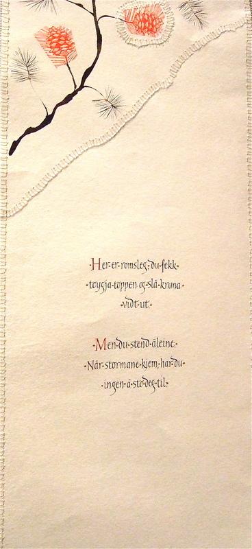 Firingan Kalligrafi - Einsleg fure