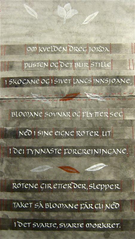 Firingan Kalligrafi - Om kvelden