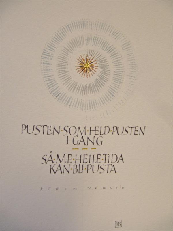 Firingan Kalligrafi - Stein Versto tekst 2