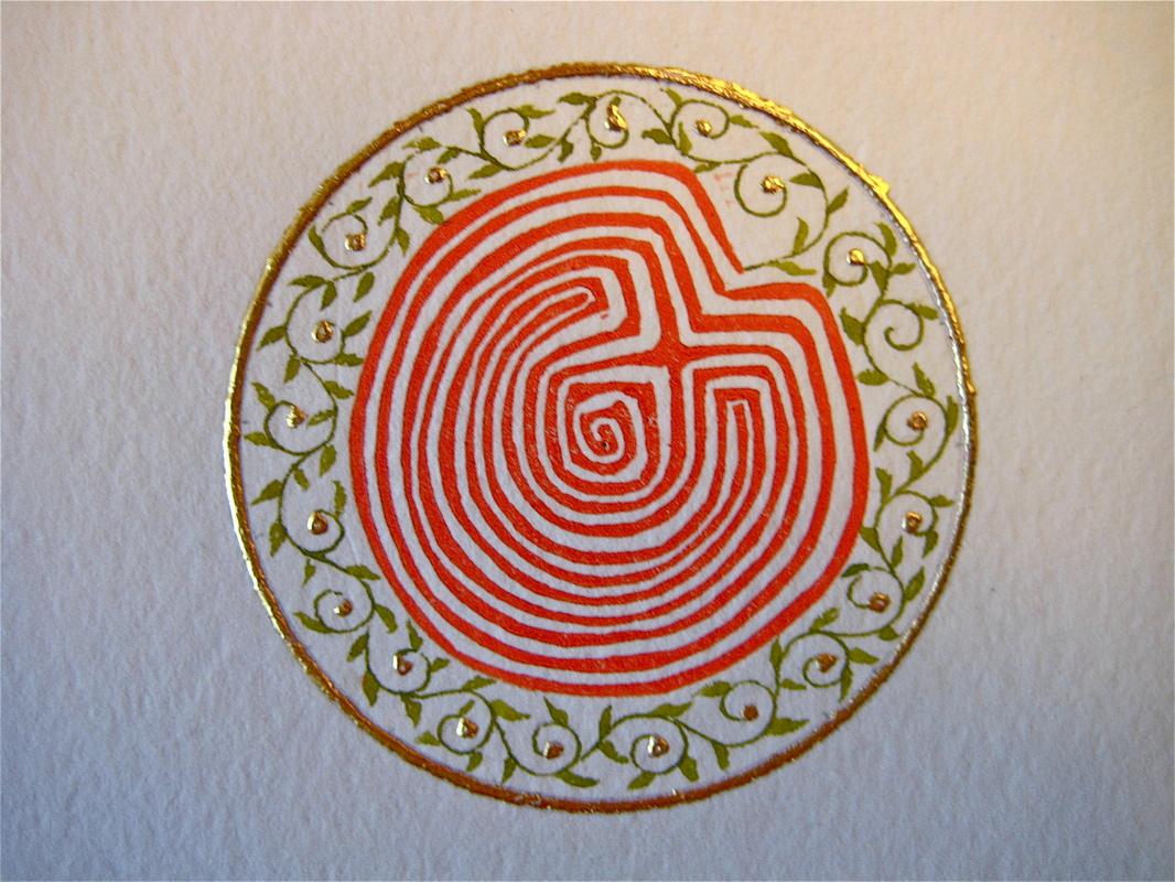Firingan Kalligrafi - Røter (detalj)