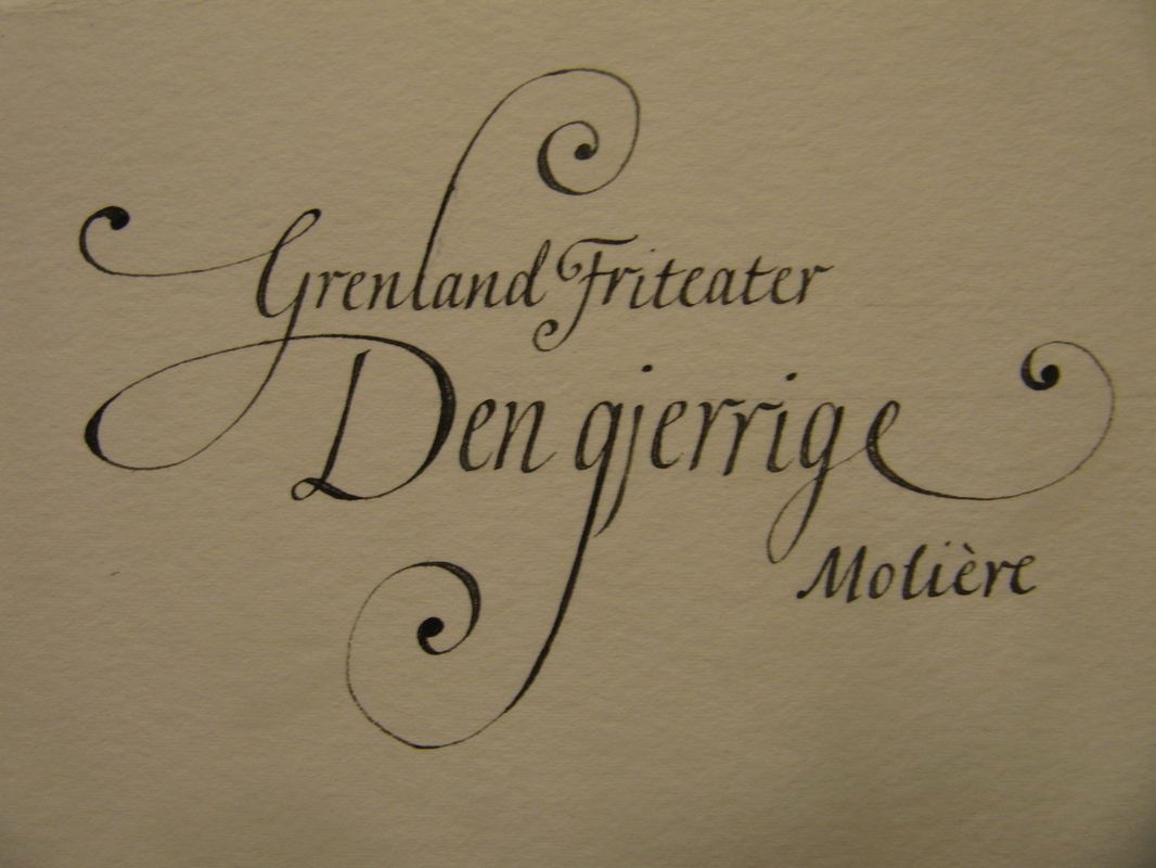 Firingan Kalligrafi - Tekstutkast til plakat
