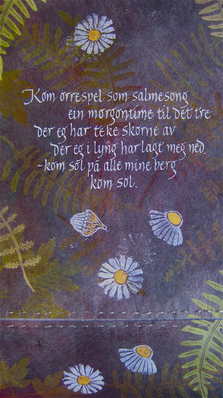 Firingan Kalligrafi - Kom sol