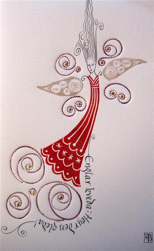 Firingan Kalligrafi - Englesong 4