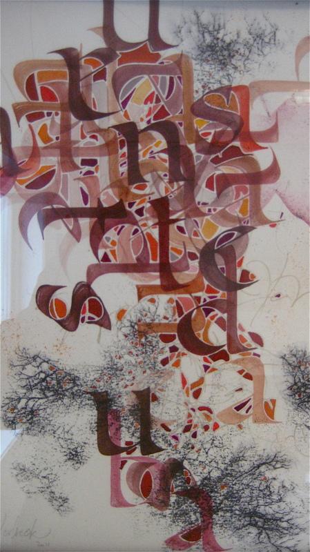 Firingan Kalligrafi - Sophie Verbeek, Sveits