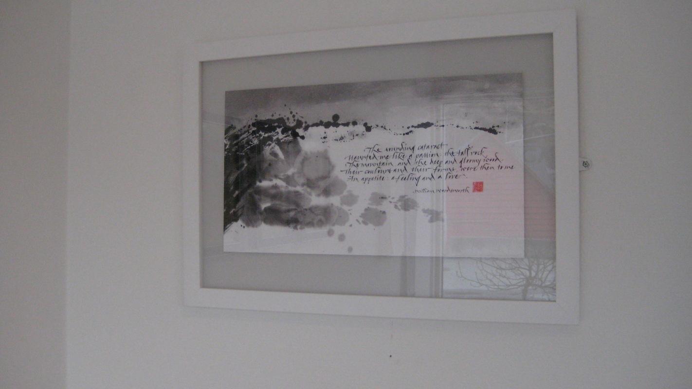 Firingan Kalligrafi - Manny Ling, England