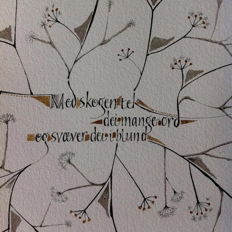 Firingan Kalligrafi - Lyst tekstkvadrat 2