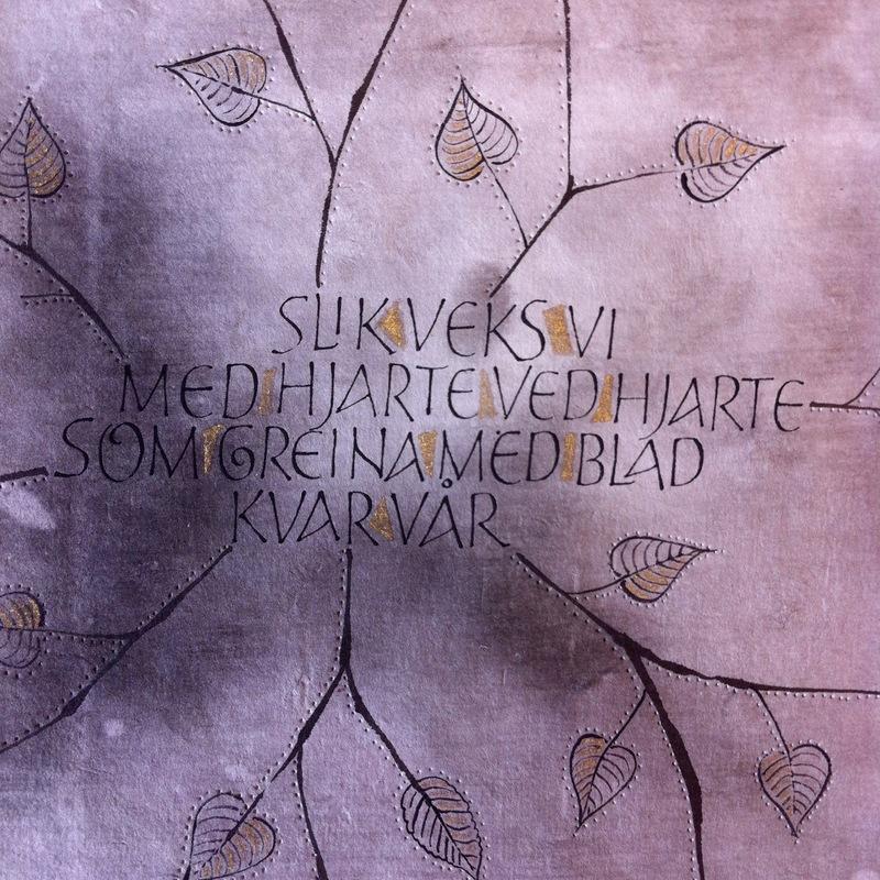 Firingan Kalligrafi - Mørkt tekstkvadrat 3