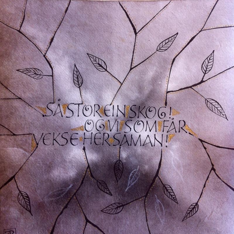 Firingan Kalligrafi - Mørkt tekstkvadrat 4