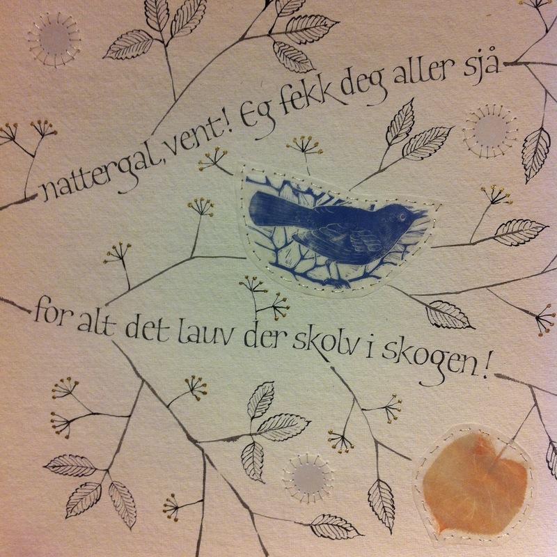 Firingan Kalligrafi - Sommarnott, detalj 1