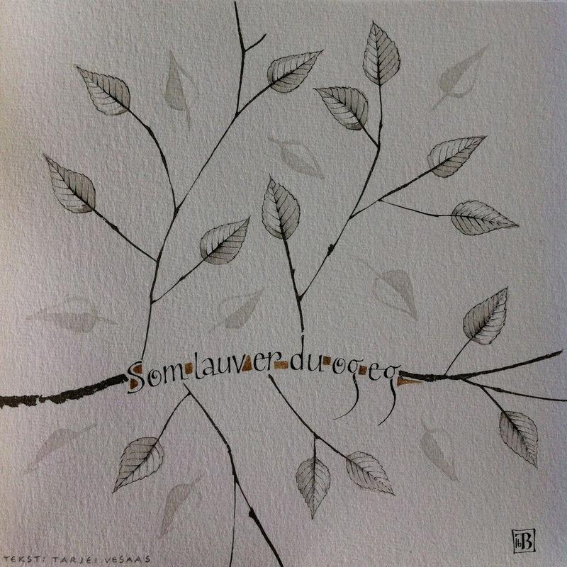 Firingan Kalligrafi - Lyst tekstkvadrat 3