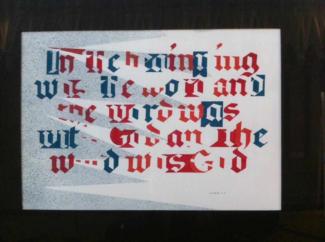 Firingan Kalligrafi -