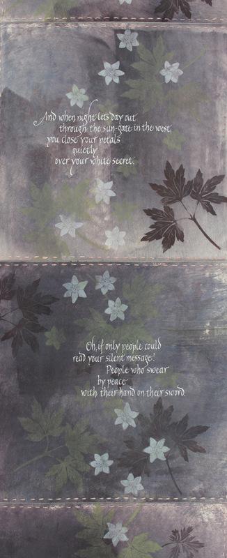 Firingan Kalligrafi - White Anemone av Hans Børli