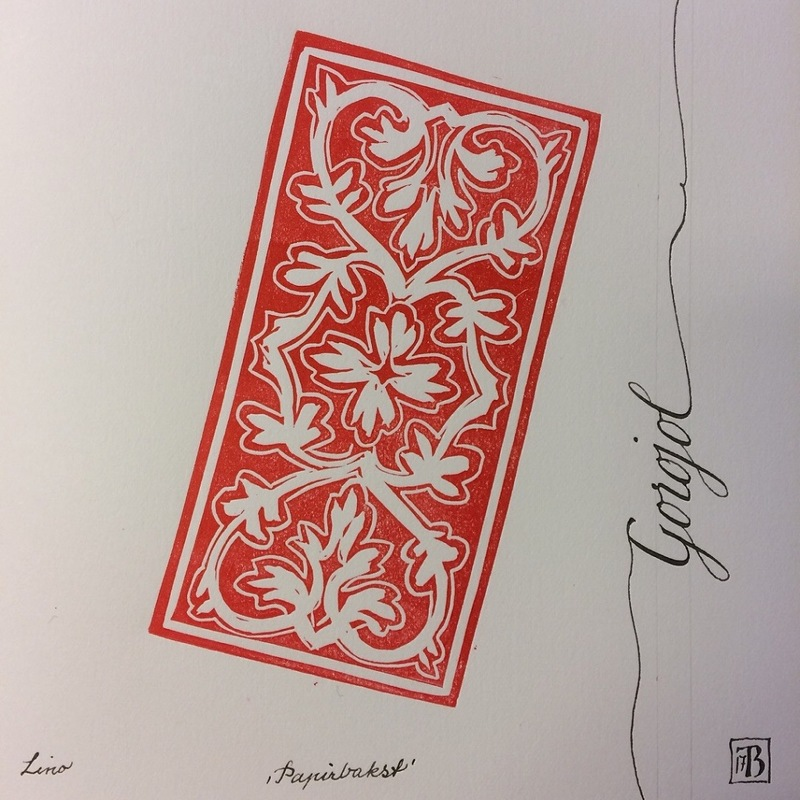 Firingan Kalligrafi - Papirbakst Gorojol