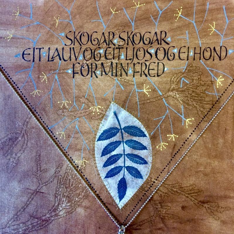 Firingan Kalligrafi - Kvistsmykke med tekst 5, detalj